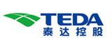 天津泰达集团有限公司